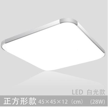 宁波共赢照明led吸顶灯无汞环保寿命长