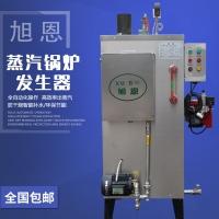 燃气蒸汽发生器商用天然液化气小型服装洗衣厂全自动蒸气锅炉30