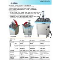 小型铝材下料切割机