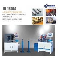 全自动数控不锈钢铜铝管切割机JD-180FA