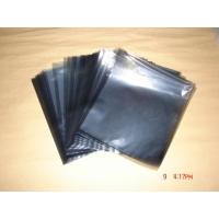 防静电包装袋,屏蔽袋,防静电铝箔袋,防静电复合袋,