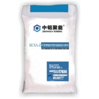 HCSA-Z纤维增强型高性能膨胀抗裂剂
