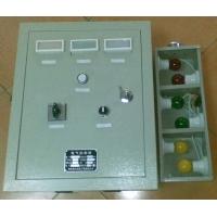 中盾 人防产品 建材专用 三色信号控制箱