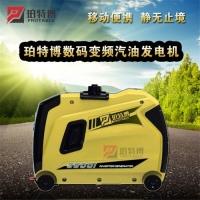 220伏单相3KW汽油发电机LAJ3500i价格