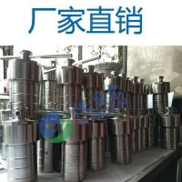 水热反应釜,高压消解罐,晶化釜 水热合成反应釜