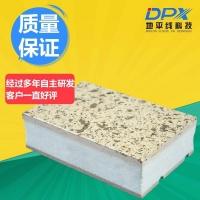 保温装饰一体板喷涂设备