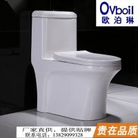潮州陶瓷厂家直销马桶连体节水座便器超漩虹吸坐厕大便器