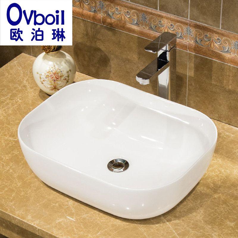 潮州厂家欧泊琳直销台上盆面盆洗脸盆小户型阳台洗手盆承接oem