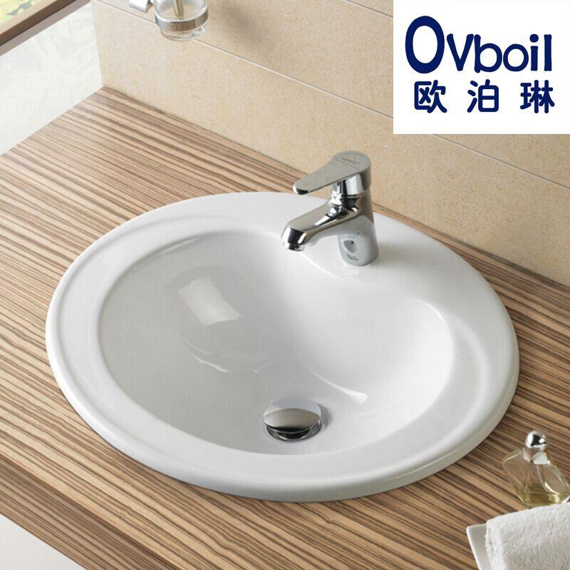 陶瓷圆形台上盆浴室小户型洗脸盆面盆洗手盆洗漱盆承接工程批发