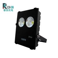 供应睿创光电超频系列100W LED投光灯