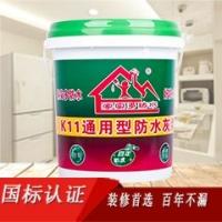 家装K11防水涂料|家实多品牌