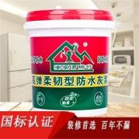 高弹柔韧型防水砂浆|家实多品牌