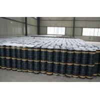 3mmSBS弹性体改性沥青防水卷材国标聚酯胎报价