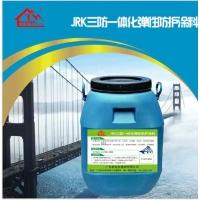 JRK三防一体弹性防水涂料