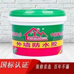 四川德阳外墙防水胶厂家直销多少钱一公斤