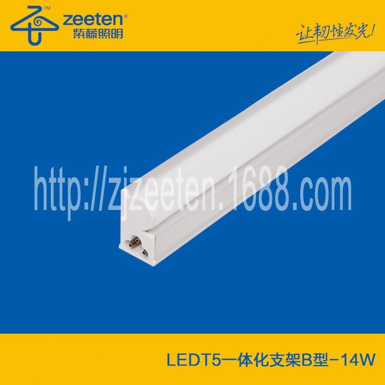LED燈具 繡花機專用燈角燈14W LED日光燈T5一體化支-- 紫藤