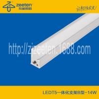 LED灯具 绣花机专用灯角灯14W LED日光灯T5一体化支