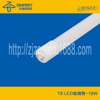 1.2米 18W 一体化LEDT8日光灯管 LEDT8玻璃管