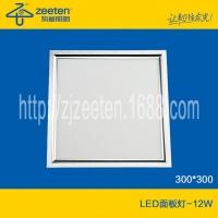 超薄厨卫灯 30*30 12W磨砂 LED面板灯