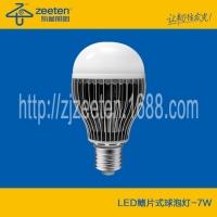 LED球泡灯 7W 鳍片式散热 E27螺口 节能灯泡 LED