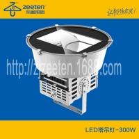 防水防雷LED塔吊灯 投射灯 高功率300W圆形 led投光