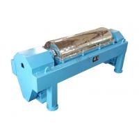神舟新型全自动洗沙污水污泥处理设备