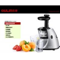 原汁机 婴儿电动多功能榨汁机 欧琳果汁机OLY-LS160特