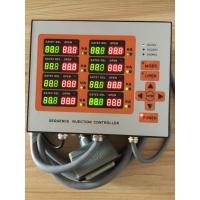 针阀控制器热流道时间顺序控制器北京天津注塑模具针阀控制器