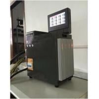 智能热流道温控箱触摸屏一体式温控器美观高档控温精准