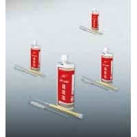 植筋胶/注射植筋胶/锚固剂/可水下植筋的环氧植筋胶