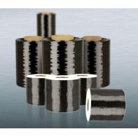 加固碳纤维布/12K单向碳纤维布 西科300克