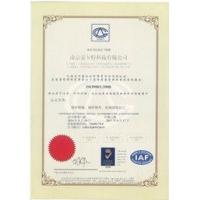 ISO9000质量体系认证中文版