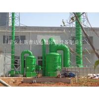 多层填充料喷淋塔.工业废气处理设备