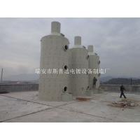 活性炭吸附装置.除臭塔.除尘塔