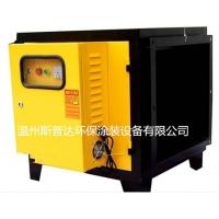 工业油烟净化机 不锈钢静电式油烟净化机除烟除臭