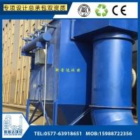 温州建材加工厂除尘设备