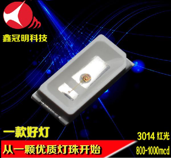 3014灯珠 红光 0.1W 高亮LED贴片发光二极管红色