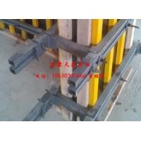 新型剪力墙C型钢模板支撑 加固组合件