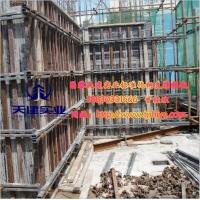天建钢结构模板支撑模块化组合拼装