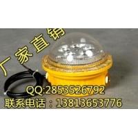 免维护LED防爆灯 固态免维护吸顶灯
