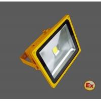 LED防爆投光灯 BFC8188 50wLED防爆灯