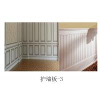 护墙板-3