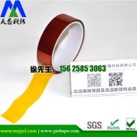 MX2550金手指胶带_聚酰亚胺胶带