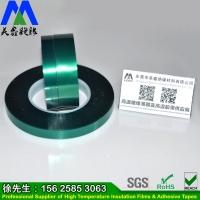 PET绿色高温胶带 高温喷涂遮蔽保护胶带
