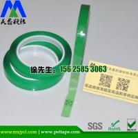 锂电池终止胶带 锂电池用聚酯薄膜终止胶带