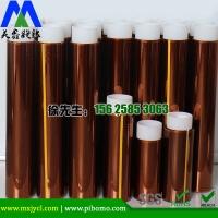 防静电聚酰亚胺胶带MX2560E