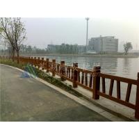仿木纹河道栏杆
