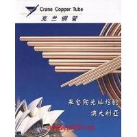 优秀品质的保证—澳洲克兰全进口铜管