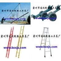 15米铝合金立杆机,铝合金梯子,运杆车