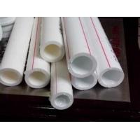 郑州ppr水管 32ppr塑料管 ppr热熔管件